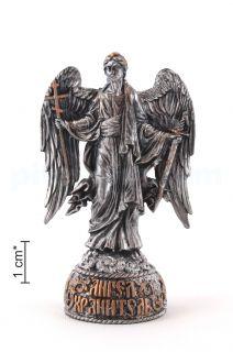 Ангел – хранитель