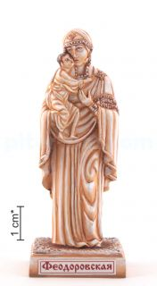 The Mother of God from the Feodorovskaya Icon