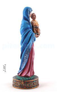 Μητέρα του Θεού «Οδηγήτρια»