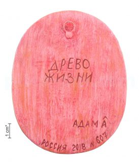 Плакетка «Древо Жизни»