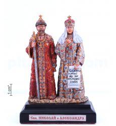 Св. Николай и Александра