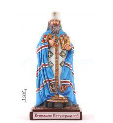 Martyr Benjamin Of Petrograd