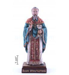 Άγιος Ιωάννης του Κρόνσταντ