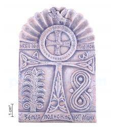 Плакетка «Сад Господа»