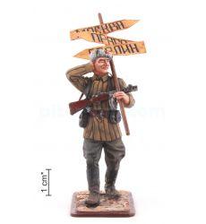 Советский солдат, 1944 год